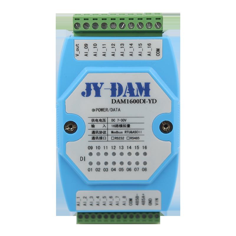 16路开关量采集板 DAM1600DI-YD