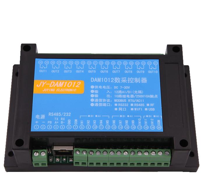10路采集控制板 DAM1012(DI)(网络版)