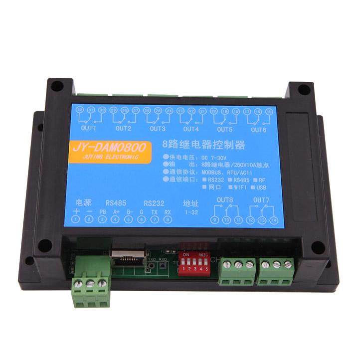8路继电器控制板 dam0800(网络版)