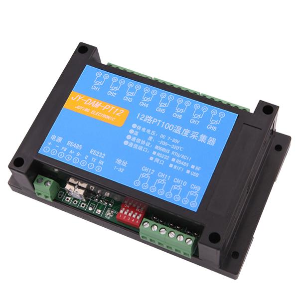 继电器板卡供电后使用usb接口