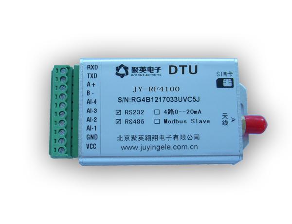 聚英电子工业级低功耗RF模块DTU无线数传终端