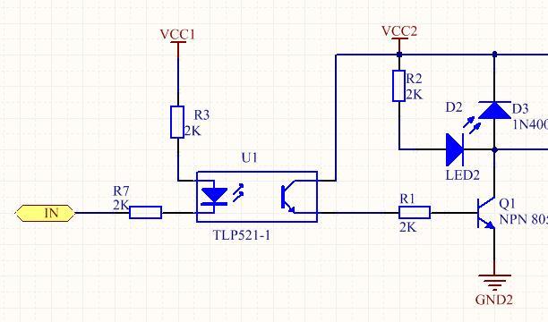 1路继电器驱动板