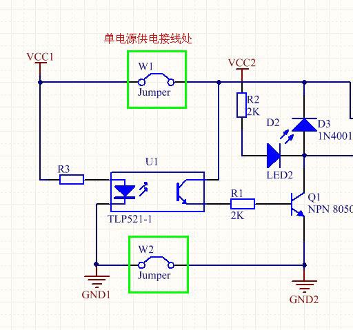 2路继电器驱动板