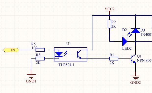 【适用范围】:单片机io驱动,电机控制,plc控制,arduino,单片机开发板