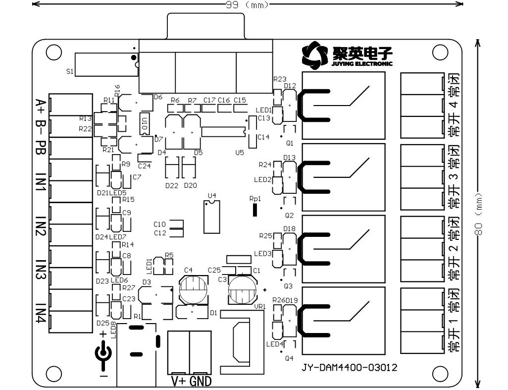 4进4出继电器控制板