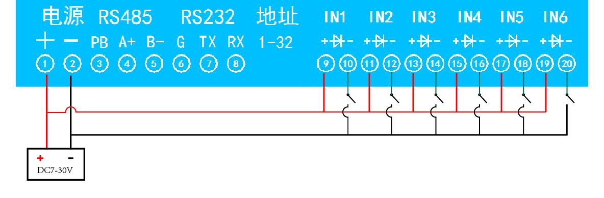 无源输入接线示意图