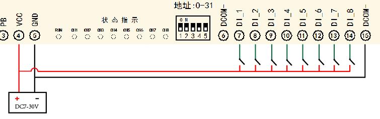 232-485转换器(工业环境建议使用有源带隔离的转换器),转换后rs485为a