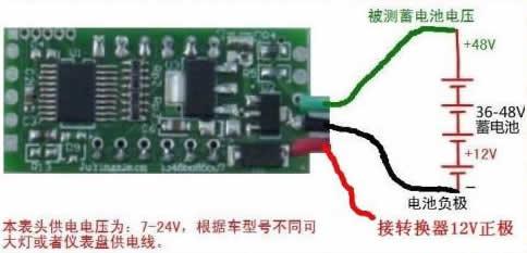 电压测量仪表-0-100v电动摩托汽车数显电压表数字